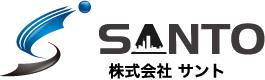 株式会社サント